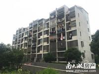 清河嘉园 多层 3楼 二室一厅带装修 64万