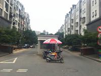 清河家园B区。2楼75平二室一厅一厨一卫简装86万