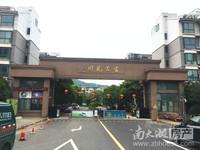 B5473出售金宸花园3楼,69.8平,良装,满2年,132万