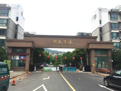金宸花园1楼,三开间朝南,南北双阳台,拎包入住满5年-13905728621