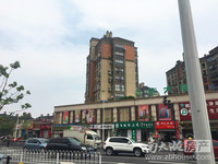 天盛爱山学区房,凯莱国际8楼,52.7方,一房一厅一卫,95万,满两年