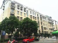 民盛花园多层2楼,52平,两室两厅,新装修,家具家电,拎包入住,报价56万