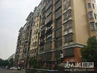 民和花园五楼带阁楼 130平精装 四室二厅二卫 二个大露台 135万