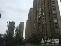 出售:大港御景新城,四室两厅两卫五阳台,面积144平