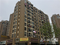康城国际多层车库上一楼,123.9平方,车库独立,良装,三室二厅二卫