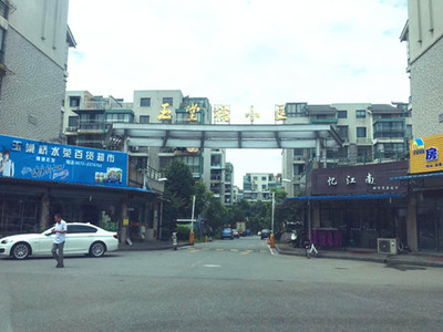 玉堂桥2楼,53平,二室朝南,拎包入住,车库10平--13905728621