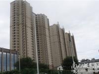 2155出租蜀山雅苑21楼,145平,三室二厅二卫,毛坯房