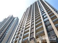 Q50凤凰城,8楼,毛坯,满两年,3室2厅2卫,看房方便,看中可协