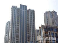 B5570出售凤凰城27楼,90平,毛坯,125万