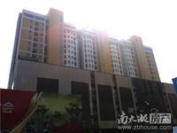 B5078出售怡家公馆17楼 62.8万 精装 73万