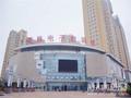 亿丰·赛格数码城实景图