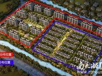 出售 太湖天地 1-3楼排屋 东边套 产权证面积229平方