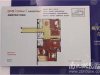 国贸仁皇二期11楼,全新毛坯126.1平四房两厅两卫,162万,产权车位15万