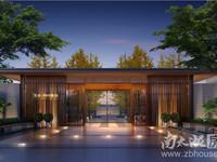 富力壹号6楼108平方全新装修品牌家电家具3800元