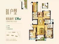 急售汎港润园130平,三室两厅两卫,楼王位置,带车位149.8万,两年内