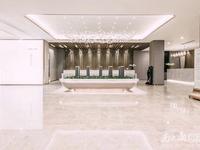 因房东急需用钱现急售太湖印14楼76平米,年底交房,含车位共85.8万,税可协商