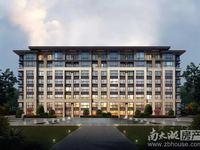 仁皇乐山府 爱山五中双学区 品质高端住宅 138平精装三室两厅两卫
