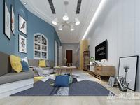 精品公寓,现房70年产权,已划分湖师附小,五中双学区,loft实际面积100平!