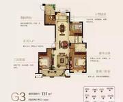G3户型 4房2厅2卫 约131㎡