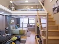 富力城西区loft公寓