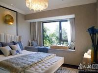 出售:承安新都会一期现房,118平,4房2厅2卫,楼王位置,南北通透,看房预约!