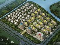 本店出售:天澜湾11 17楼,108.57平,三室二厅二卫,全新毛坯