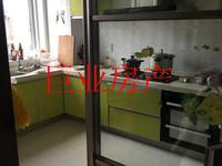 中大绿色家园-12年精装-三室二厅-户型好-双学区