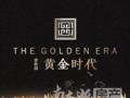 碧桂园·黄金时代配套图