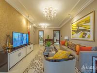 3室2厅 朝南 恒大悦龙台 87平 电梯房 诚心出售 价格可议