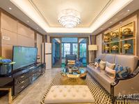 湖东高铁新城 恒大高端品质住宅 大品牌 高品质 让您买的舒心住的称心 开开心心