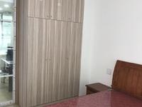 出售金色水岸60平 一室半一厅 家电齐全 精装修 非单身公寓