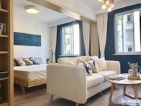 苏家园小区 4楼 76平 3室1厅 高挡装修 市中心 小区位置好 106万
