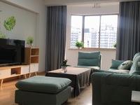 精装;紫晶公寓二室二厅明厨卫南北通透,套型好,拎包入住