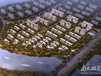 天际玖墅年底特价房出售,作用4A级景区,123方,四室两厅两卫,136万
