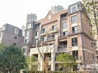 天河理想城,联排别墅,现房均价11393,送花园露台,双车位