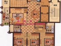 大港御景新城 5中邻校房 大平层 146平 4室2厅2卫 阳光好 位置好