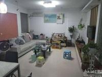W01080出售紫云花园4楼87平2室2厅精装116万