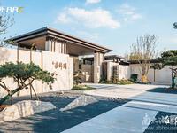 东部新城,全新智能化高品质改善型住宅,132方,舒适四房,配置中央空调和地暖