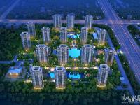 恒大高品质住宅 精装修单价9500 位置好 环境好 公园式居住体验 免费接送看房