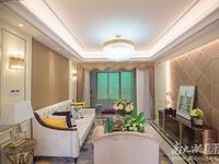市中心叠加别墅 绿城品质 下叠送花园送地下室150平 送露台20平 可看房