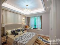 湖州准现房别墅 西南板块 同建大诚 带超大露台 品质小区。