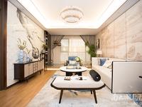 石榴太湖院子 对口志和中学 员工内部特价房 户型方正价格低