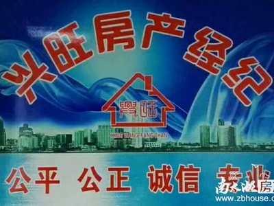 编号6738吉山二村1楼 一室一厅 简单装修 800元 吉山居委会旁