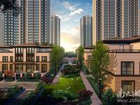 急售东部新城,区政府旁,上实雍景湾,对口名校,好楼层,