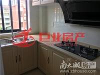 房东诚售东湖家园-居家精装三室二厅-户型好有钥匙
