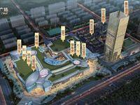湖州科技新城唯一商业广场万达两倍规模,辐射周边五公里30万人口 高性价比单身公寓