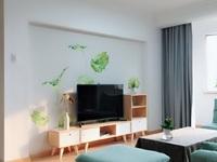 2459紫晶公寓5楼二室二厅全新豪华精装修