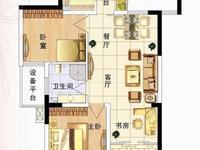 天元颐城 中间楼层 户型方正 满2年 带储藏室
