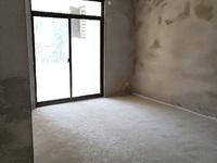 好房出售:佳园洋房2楼,三室全新毛坯 明厨明卫 满两年