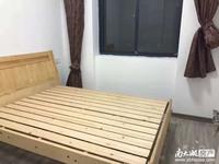 出租凤栖雲庐2室1厅1卫100平米3000元/月住宅